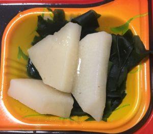 【減塩】食宅便の減塩食は味が薄いのか?塩分ケアコースを注文した感想を写真多数で紹介します。