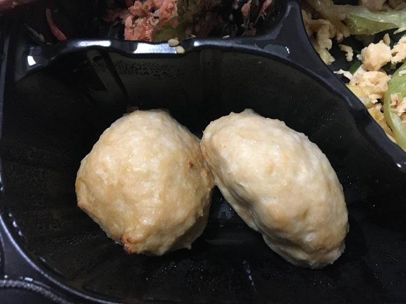 Muscle Deli(マッスルデリ) 鶏つくねと台湾風焼きそばセット