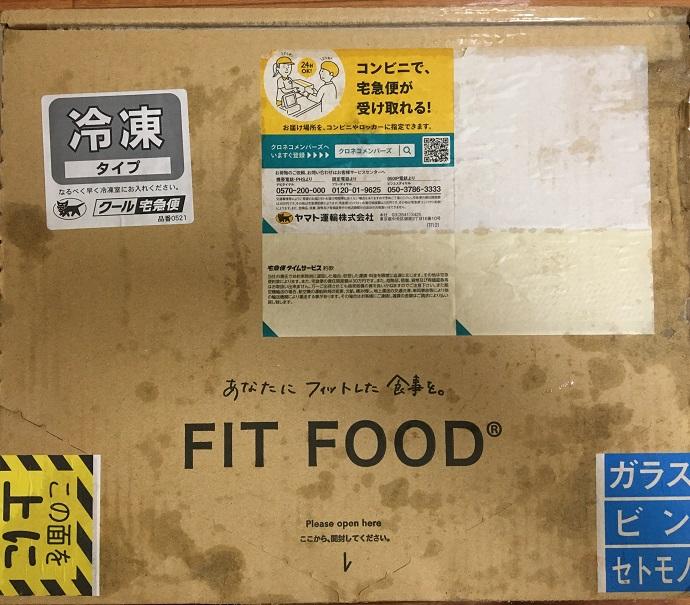 FIT FOOD HOME(フィットフードホーム) 口コミ 感想